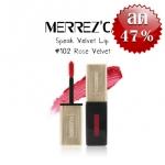 Merrez'ca Lip Cream Velvet No.102 Rose Velvet