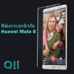 ฟิล์มกระจกนิรภัย Huawei Mate 8