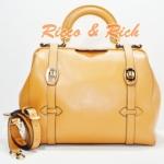 กระเป๋าหนังแท้ Carino - Caramel