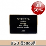 Merrez'ca Excellent Covering Skin Setting Pressed Powder #23 Soft Beige
