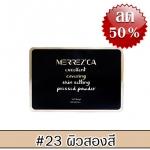 Merrez'ca Excellent Covering Skin Setting Pressed Powder #23 Soft Beige