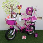 จักรยาน ขนาด 12 นิ้ว สีชมพู