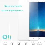ฟิล์มกระจกนิรภัย Xiaomi Redmi Note 3 และ Redmi Note 3 Pro