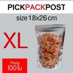 TYPE 06 PickPackPost ซองฟอยด์ ก้นตั้ง ซิปล็อก หน้าใส หลังสีเงิน ขนาด XL (100 ใบ)