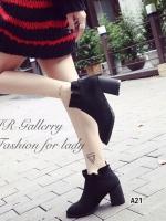รองเท้าบูทผู้หญิง ดีไซน์ขอบหยัก (สีดำ )