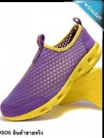 รองเท้าผ้าใบผู้หญิงสีม่วง แบบตาข่าย ระบายอากาสได้ดี พื้นสีเหลือง รองรับน้ำหนักได้ดี สวมใส่สบายเท้า ทรงทันสมัย แฟชั่นพร้อมส่ง