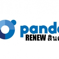 Renew - ต่ออายุสินค้า