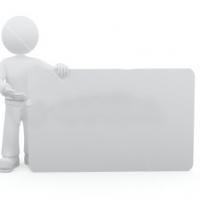 บัตรพลาสติกสีขาว พิมพ์ภาพได้