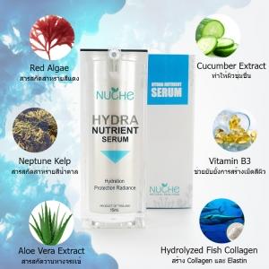 Hydra Nutrient Serum 15ml. ช่วยเติมความชุ่มชื้นให้ผิวอิ่มน้ำ เปล่งปลั่ง แลดูมีสุขภาพดี