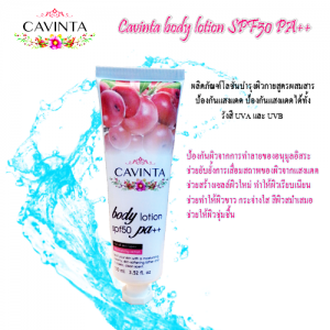 Cavinta body lotion SPF50 PA++