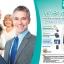 เครื่องเจาะวัดน้ำตาลในเลือด รุ่น Glucocheck easy PRO รหัส MEI05 thumbnail 3