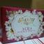PANTIP AURA DOUBLE WHITE thumbnail 12