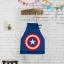 ผ้ากันเปื้อนเด็ก กัปตันอเมริกา by Supergoods thumbnail 1