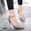 รองเท้าส้นสูง รัดข้อเท้า หัวแหลมสีทอง (สีเทา ) thumbnail 4