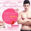 Aura Pink Two Lip & Nipple Cream thumbnail 25