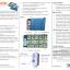 แผ่นประคบร้อนไฟฟ้า รุ่น Heating Pad (Sekure) 35x45 cm รหัส MEX03 thumbnail 3