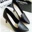 รองเท้าคัทชู หนังนิ่ม (สีดำ)