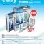 เครื่องเจาะวัดน้ำตาลในเลือด รุ่น Glucocheck easy TD-4230 รหัส MEI06 thumbnail 2