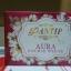 PANTIP AURA DOUBLE WHITE thumbnail 9