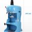เครื่องไสน้ำแข็งปุยนุ่น Well - เครื่องทำบิงซู (เกรดใต้หวั๋น) thumbnail 2