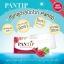 PANTIP WHITENING SOAP thumbnail 10