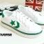 รองเท้าผ้าใบ สไตล์คอนเวอร์สสตาร์ (สีเขียว) thumbnail 2