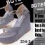 รองเท้าส้นเตารีดรัดส้น แบบคีบ หนังสักหราดนิ่ม (สีเทา ) thumbnail 3