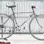 จักรยานวินเทจ ทัวร์ริ่ง Panasonic ล้อ27นิ้ว ราคา 11,000บาท ไซส์ M