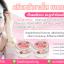 Aura Pink Two Lip & Nipple Cream thumbnail 18