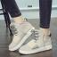 รองเท้าผ้าใบหุ้มข้อ เสริมส้น สไตล์เกาหลี (สีครีม ) thumbnail 2