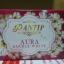 PANTIP AURA DOUBLE WHITE thumbnail 19