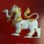 พญาคชสีห์ลอยองค์ ชุบสามกษัตริย์ หลวงปู่คีย์ วัดศรีลำยอง จ.สุรินทร์