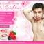 Aura Pink Two Lip & Nipple Cream thumbnail 33