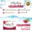 PANTIP WHITENING SOAP thumbnail 13