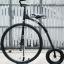จักรยานล้อหน้าโต Bridgestone DEKO ล้อหน้า28ล้อหลัง12นิ้ว