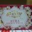 PANTIP AURA DOUBLE WHITE thumbnail 42