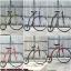 จักรยานล้อหน้าโต จักรยานล้อหน้าโต (27นิ้ว) มีให้เลือกหลายสี