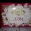 PANTIP AURA DOUBLE WHITE thumbnail 8