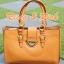 กระเป๋าหนังแท้ Ferlento - Caramel thumbnail 1