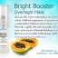 Bright Booster Overnight Mask ปรับผิวให้สวยสดใส ทุกมุมมอง thumbnail 1