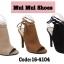 รองเท้าส้นสูง ผ้าสักหราดอย่างดี (สีดำ) thumbnail 5