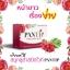 PANTIP WHITENING SOAP thumbnail 3