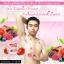 Aura Pink Two Lip & Nipple Cream thumbnail 21