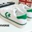 รองเท้าผ้าใบ สไตล์คอนเวอร์สสตาร์ (สีเขียว) thumbnail 3