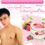 Aura Pink Two Lip & Nipple Cream thumbnail 31