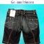 กางเกงยีนเด็ก size 14 เอว 27 นิ้ว ยาว 16 นิ้ว thumbnail 2