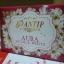 PANTIP AURA DOUBLE WHITE thumbnail 29