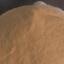 ผงไอศครีมผัด แบบผสมน้ำ (ช็อคโกแล็ต) thumbnail 1
