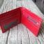 กระเป๋าสตางค์ชาย รุ่น Boss สีแดง thumbnail 3