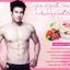 Aura Pink Two Lip & Nipple Cream thumbnail 24